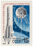 «Восток» и «Луна-1»