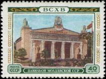 Павильон Молдавской ССР