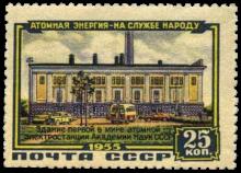 Здание электростанции