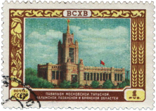 Московская, Тульская, Калужская, Рязанская и Брянская области