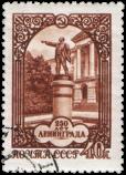 Памятник В.И. Ленину у Смольного
