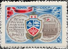 Эмблема и фасад здания