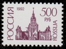 Здание Московского государственного университета им. М. В. Ломоносова