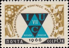 VII Международный конгресс кристаллографов