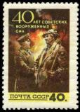 Солдат и рабочий-сталевар