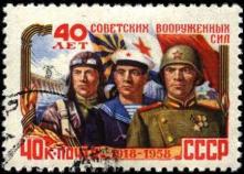Солдат, матрос и летчик