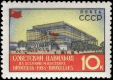 Советский павильон