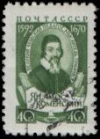 Портрет Яна Амоса Коменского