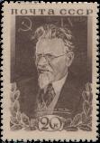 Портрет М.И. Калинина