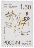 А. Н. Вульф
