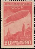 Дирижабль над Красной площадью в Москве