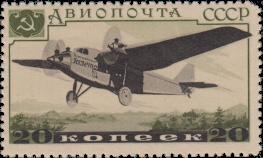 АНТ-9 «Крестьянская газета»