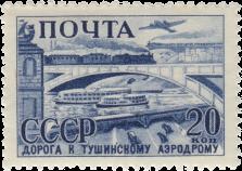 Москва. Дорога к Тушинскому аэродрому