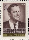 Л.А. Арцимович