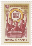 Эмблема НТТМ