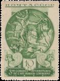 Серебряное блюдо с изображением охоты сасанидского царя Шапура II на львов (Гос. Эрмитаж)