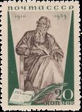 Скульптура «Л.Н. Толстой в кресле»