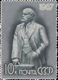 «Ленин-вождь»