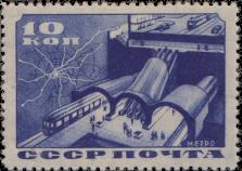 Станция метро в разрезе