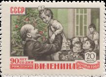 В.И. Ленин на новогодней елке в Сокольниках