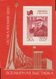 В.И. Ленин на фоне Кремлевской стены