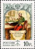 Император Александр II в рабочем кабинете