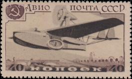 Самолет-амфибия ОСГА-101