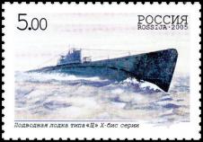 Подводная лодка типа «Щ»