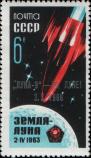 Космическая ракета в момент сближения с Землей