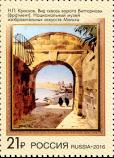 Вид сквозь ворота Витториозы.