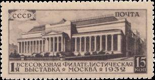 Здание музея изобразительных искусств им. А.С.Пушкина