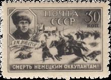 Генерал-майор Л.М. Доватор (1903-1941)