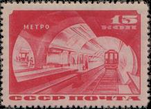 Поезд метро в тоннеле