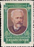 Портрет П.И. Чайковского
