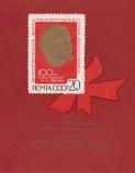Барельефный портрет В. И. Ленина