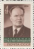 М.Д. Миллионщиков