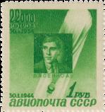 А.Б. Васенко (1899-1934)