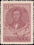 Портрет Н.А. Добролюбова