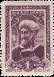 Портрет А. Навои