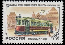 Трамвайный вагон «Сормово»