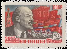 Портрет В.И. Ленина на фоне флагов советских республик