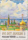 Башни и стены Московского кремля