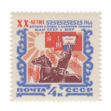 Всадник-монгол