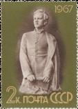 «Ленин-гимназист»