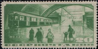 Станция «Библиотека им. Ленина»