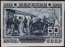 Село Строгановка-штаб М.В. Фрунзе