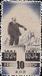 В.И. Ленин на трибуне