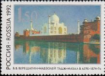 «Мавзолей Тадж-Махал в Агре»