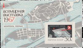 Общий вид павильона СССР
