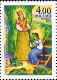 Хозяйка Медной горы и Танюшка, «Малахитовая шкатулка»